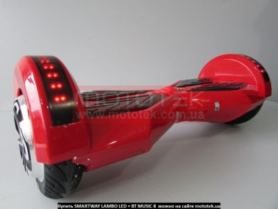Гіроскутер SmartWay Lambo LED + BT Music 8 alarm red