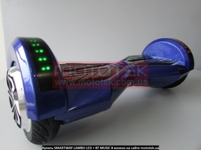 Гироскутер SmartWay Lambo LED + BT Music 8   deep blue