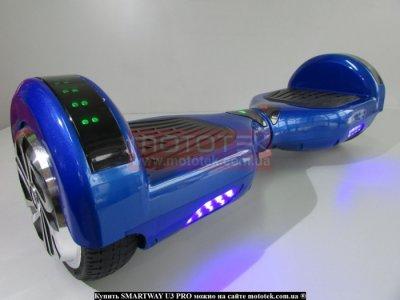 Гіроскутер SMARTWAY U3 PRO deep blue