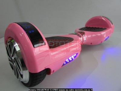 Гироскутер SMARTWAY U3 PRO candy pink