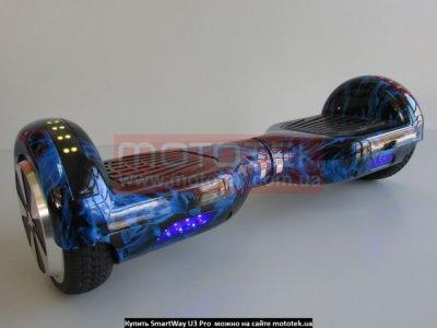 Гіроскутер SmartWay U3 Pro flame blue