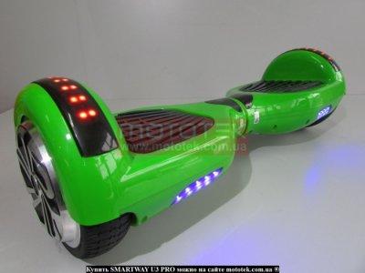 Гіроскутер SMARTWAY U3 PRO lime green