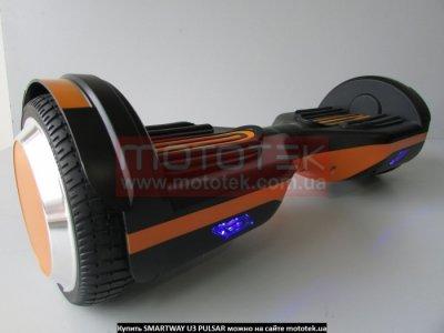 Гіроскутер SMARTWAY U3 PULSAR obsidian orange