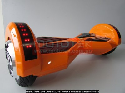 Гіроскутер SmartWay Lambo LED + BT Music 8 orange
