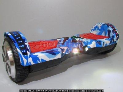 Гіроскутер SMARTWAY U3 EVO military blue