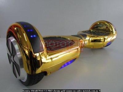 Гироскутер SMARTWAY U3 PRO chrome gold