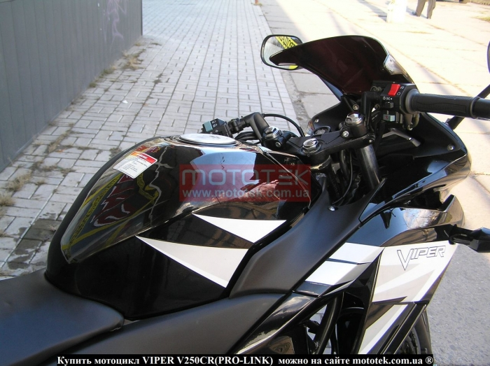 купить viper v250cr(pro link)