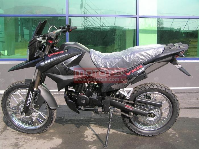 VIPER V250VXR