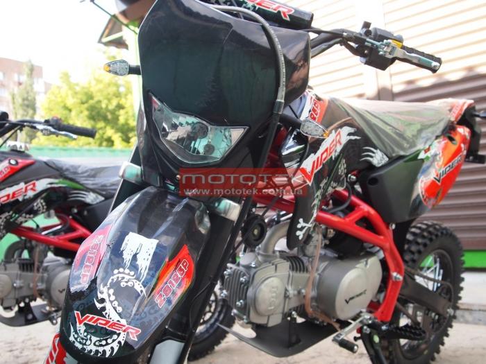 Питбайк VIPER ZS125P-14
