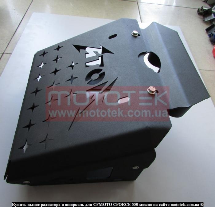 вынос радиатора cfmoto cforce 550