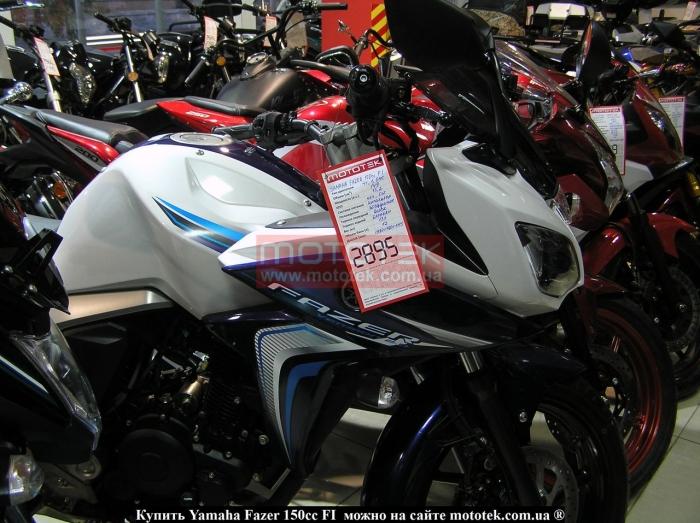 Yamaha Fazer 150cc FI цена
