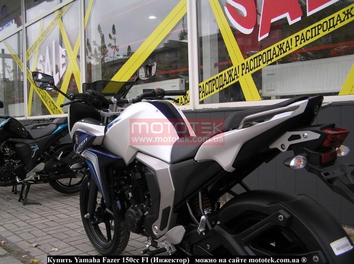 Yamaha Fazer 150 цена