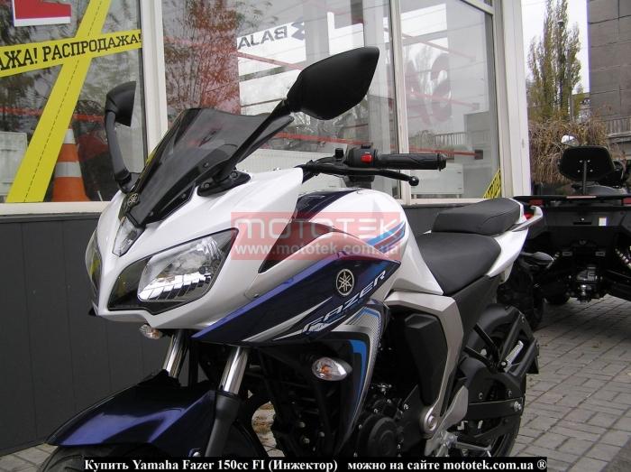 Yamaha Fazer 150 отзывы