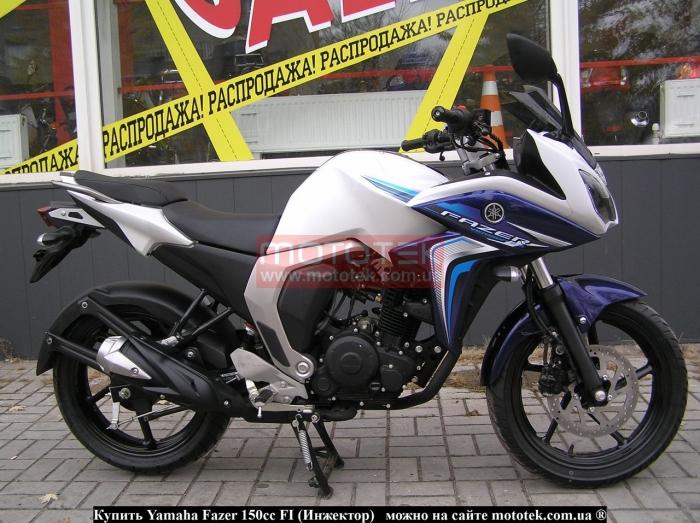 Yamaha Fazer 150 днепропетровск