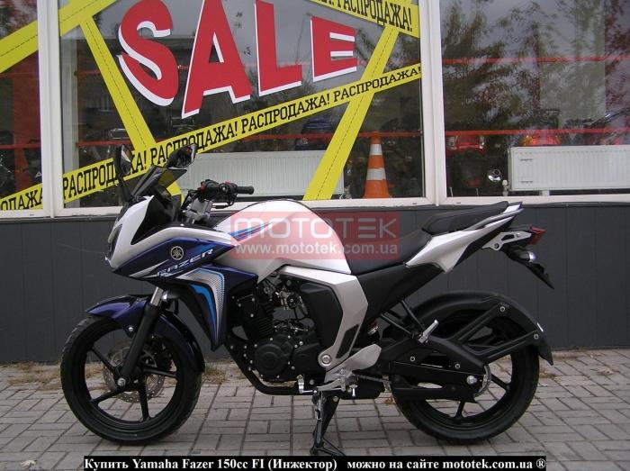 купить Yamaha Fazer 150cc FI