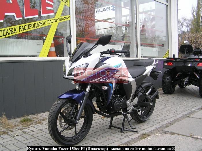 Yamaha Fazer 150cc FI отзывы