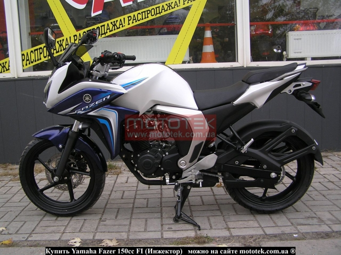 Yamaha Fazer 150cc FI (Инжектор)