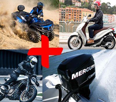 квадроцикл, скутер, мотоцикл і двигун для човна
