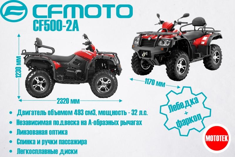 cf500 2a