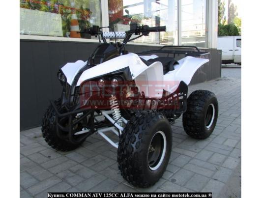 Квадроцикл Comman ATV 125сс Alfa