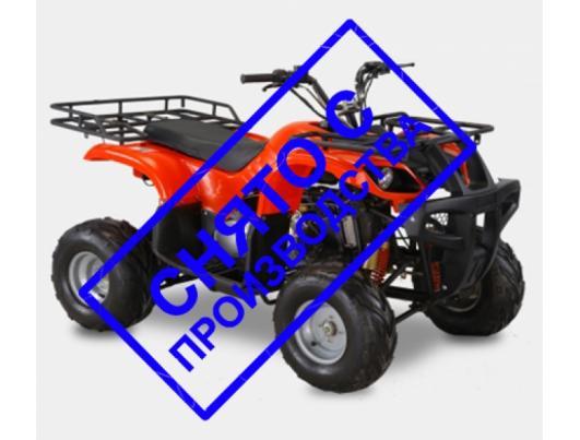 Квадроцикл ATV150X