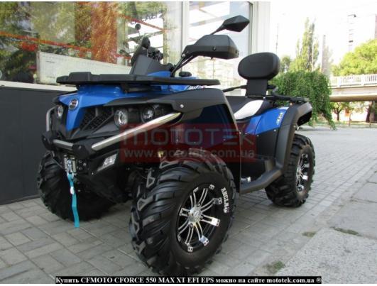 Квадроцикл CFMOTO CFORCE 550 EPS