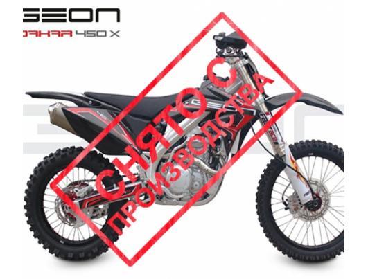 GEON Dakar 450X