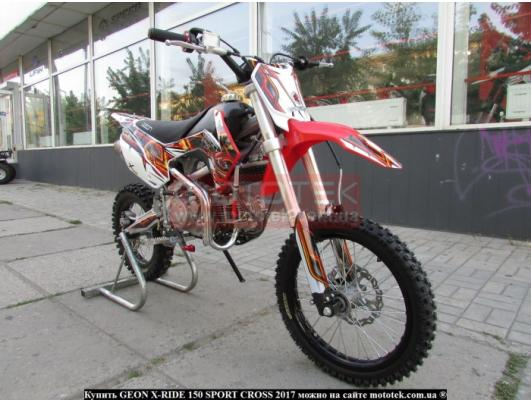 Geon X-ride 150 SPORT Cross