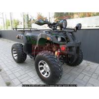 Hamer HT-200cc Lux