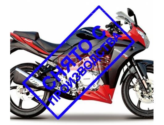 ZONGSHEN Z-ONE ZS150-38C (GPR200)